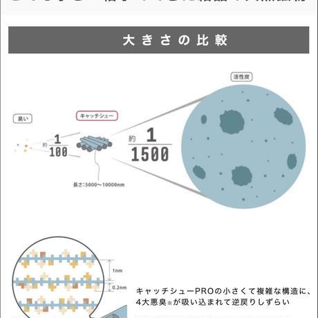 【10%オフ】キャッチシューPROスリム詰替え 6個セット(エコパッケージ)