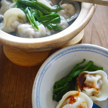 三陸干し海老とエゴマの豚餃子(8個)/ヤスダ屋