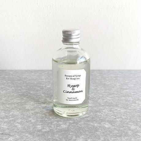 ヒソップ&シナモンリーフのシロップ(100g)/モコメシ