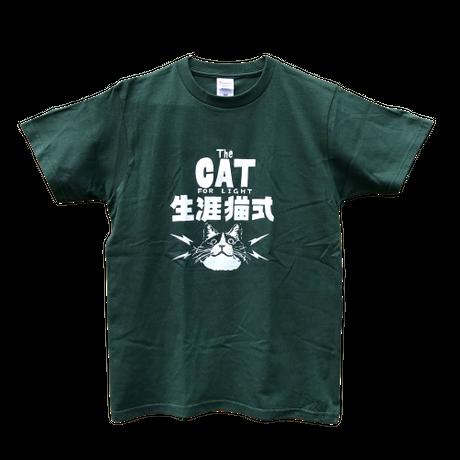 【生涯猫式】Tshirts_Ivy Green