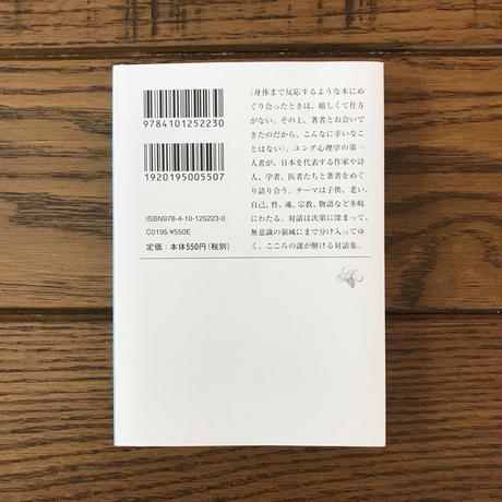 小泉さよさん選書セットB(限定ポストカード付き)