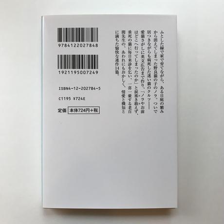 仁尾智さん選書セットA(限定ポストカード付き)