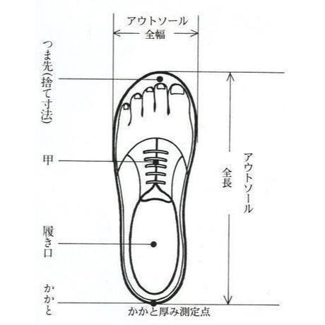 formeフォルメ/ Short Blucher ショートブラッチャー / fo-21011 ( fm-112)