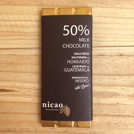 ニカオ 50% ミルクチョコレート /nicao Milk Chocolate