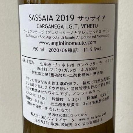 サッサイア 2019 ラ・ビアンカーラ / Sassaia 2019 La Biancara