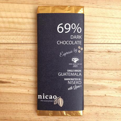 ニカオ 69%エスプレッソ /nicao Espresso Dark Chocolate