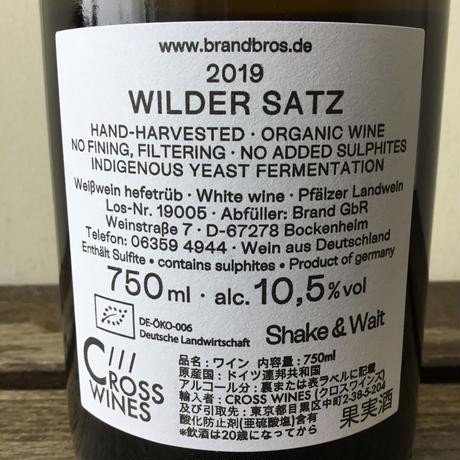 ワイルダー・サッツ ピュア 2019 ブランド・ブロス / Wilder Satz Pur 2019 Brand Bros
