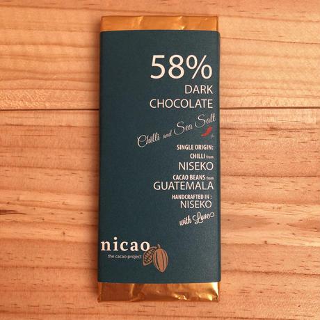 ニカオ 58% チリ&シーソルトダークチョコレート /nicao Chilli and Sea Salt Dark Chocolate