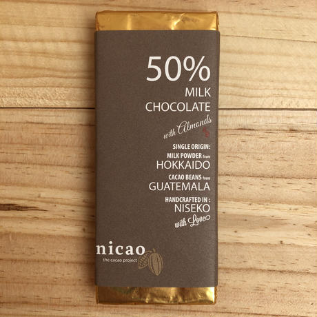 ニカオ 50% アーモンド入りミルクチョコレート /nicao Milk Chocolate with Almonds