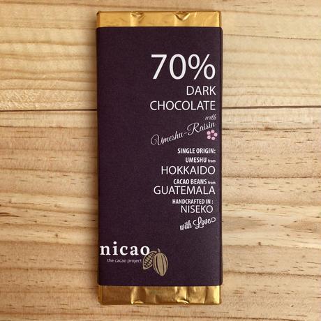 ニカオ 70% 梅酒レーズンダークチョコレート /nicao Umeshu Raisin Dark Chocolate