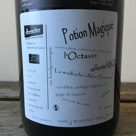ポーション・マジック 2016 ドメーヌ・ド・ロクタヴァン / Potion Magique 2016 Domaine de l'Octavin