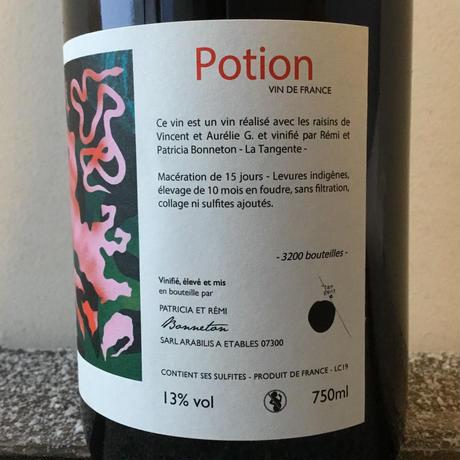 【発送日限定商品】ワインセット2 J'ai la patate 北海道産牛ほほ肉の赤ワイン煮込み