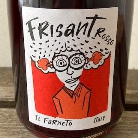 フリザン・ロッソ 2019 イル・ファルネート / Frisant Rosso 2019 Il Farneto
