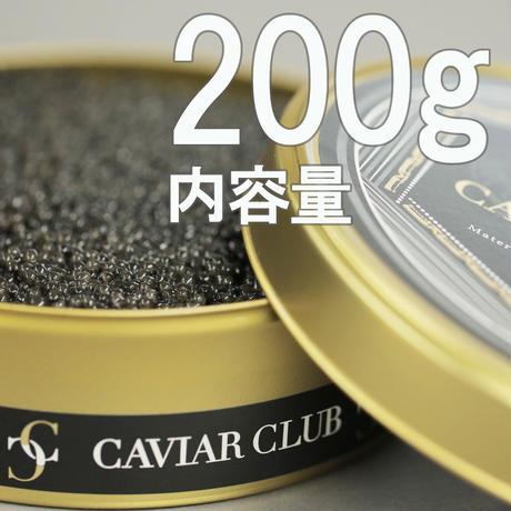 希少!!フレッシュキャビア200g CAVIAR CLUB