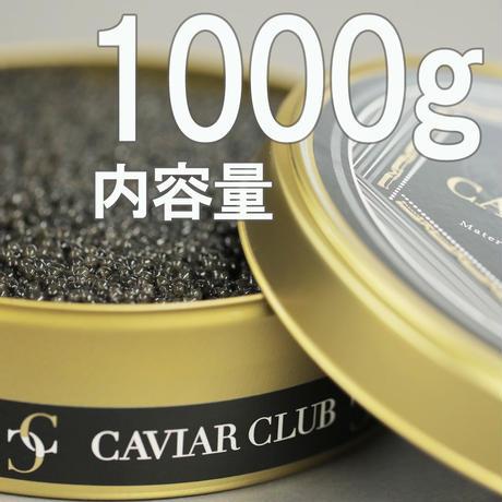 超希少!!フレッシュキャビア1000g! CAVIAR CLUB