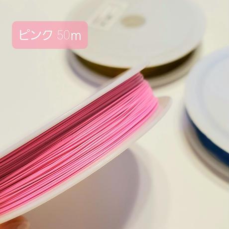 【資材】ナイロンコートワイヤー 50m