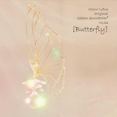 11月末日で受付終了!【東京&オンライン】12item Suncatcher®新デザイン「龍(Dragon)」+「蝶(Butterfly)【特別料金+開発者によるリアルレッスン】