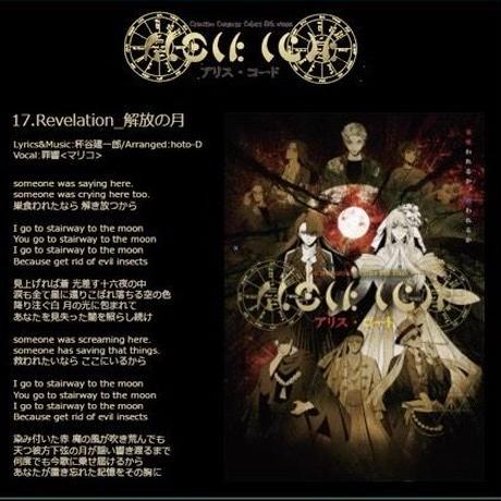 C.C.C6周年記念CDアルバム『COLOR'S RECORD vol.1』