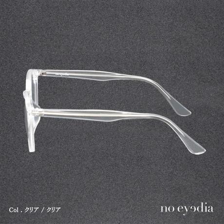 no eyedia  NE-0016 (サングラス) クリアフレーム  5color