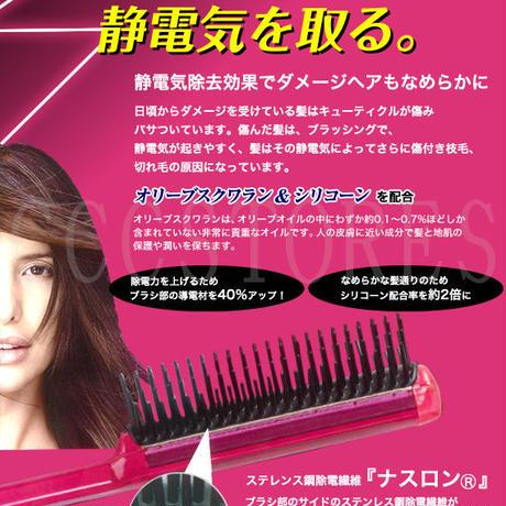 静電気除去でダメージヘアもなめらかに スタイルがキマルヘアブラシasn900