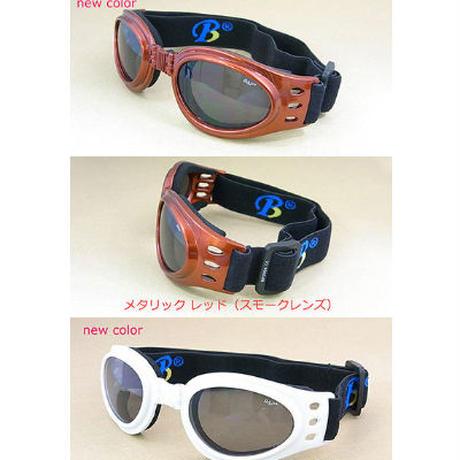 子供用キッズジュニアサングラス紫外線UVカットゴーグル花粉対策花粉防止メガネ 調整バンド付き 飛沫対策防護メガネ黄砂PM2.5 k-goggle-1
