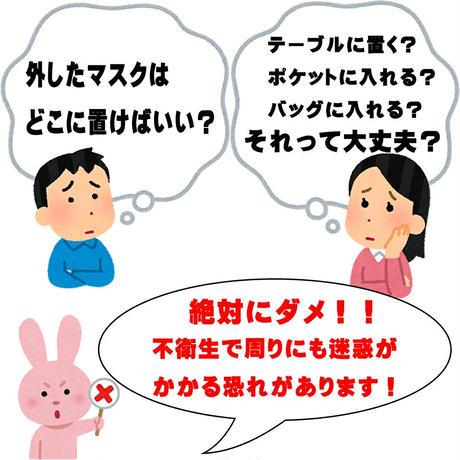 日本製 抗菌 おしゃれ 使い捨てマスクケース 紙製 使い捨て マスク ケース 一時保管 50枚入り 送料無料 mskcs01