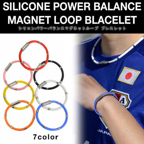 強力磁気 スポーツアクセサリー シリコン パワーバランス マグネットループ ブレスレット 磁石 磁力 ブレスレット hw917