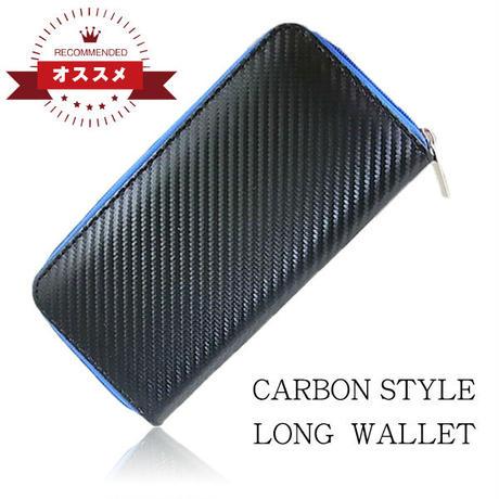 人気のカーボンレザー素材のラウンドウォレット 男性用小物(紳士用小物) 長財布 ブルー