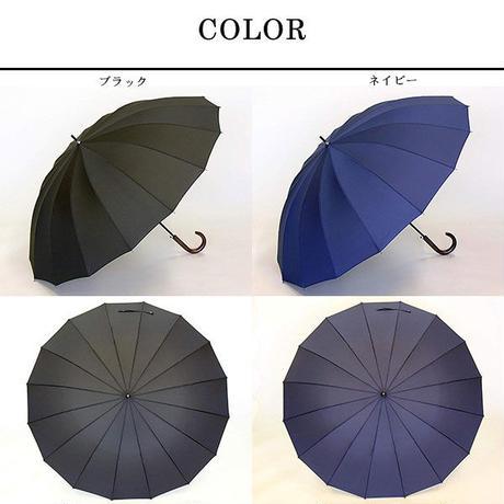 イチオシ!超撥水テフロン加工で防水性抜群!ビッグサイズ16本傘 メンズグラスファイバー雨傘 大判65センチ GOODデザイン 男性用 長傘 雨傘 おしゃれum65106