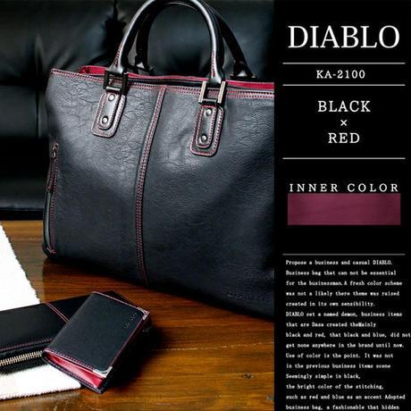 【DIABLOディアブロ】4color ビジネスバッグ メンズ トートバッグ  カラーステッチが映えるビジネスシーンに欠かせない2WAYショルダーバッグ 紳士用 男性用 ka2100