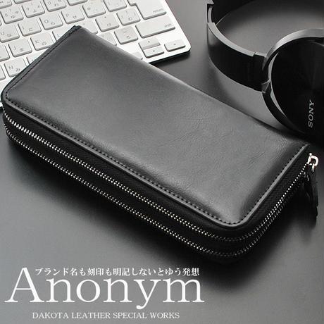 ブランド名を刻印しないという発想から生まれたブランド メンズレザーロングウォレット ダコタレザーWラウンドファスナーウォレット 本革牛革 紳士用 長財布 ブラック 送料無料 Anonym920