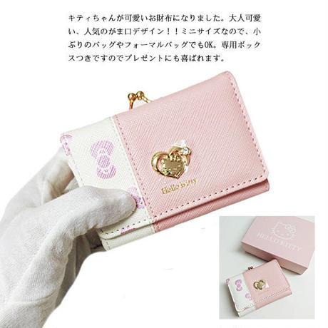 あのキティちゃんからがま口ミニ財布が新登場 さいふ サイフ レディース 女の子 財布 walle Hello Kitty ハローキティ 三つ折り財布 送料無料  kty48-2