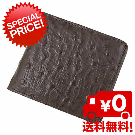 ルチアーノバレンチノ 牛革 レザー オーストリッチ型押し 男女兼用 折財布 LUV5002