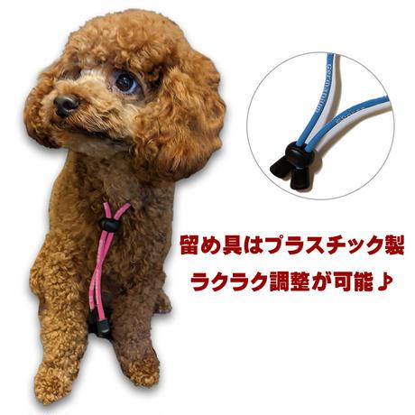 ペット用ゲルマニウムネックレス 首輪 小型犬 中型犬  猫 50cm おしゃれ  可愛い [ 送料無料]dgkiko