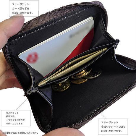 フラグメントケース キャッシュレス財布  カーボンレザー型押し メンズ  紳士用 小銭入れ付 パスケース 小銭入れ&定期入れPUレザー ブラック ネイビー ブラウン チョコkw604