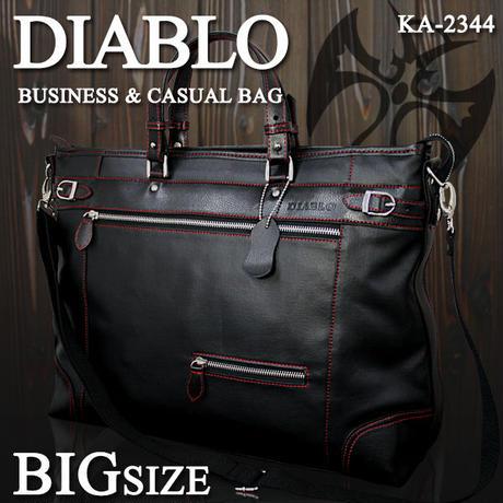 【DIABLOディアブロ】A3サイズ 大容量牛革 高級 ビジネスバッグ メンズ ブリーフケース 紳士用 男性用 ツートンカラー 2WAYバッグ ka2344