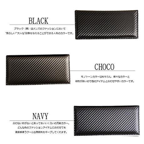 【箱無し】メンズ 定番シンプル カーボンレザー調ロングウォレット 長財布 ブラック ブラウン ネイビー PUレザーkw601