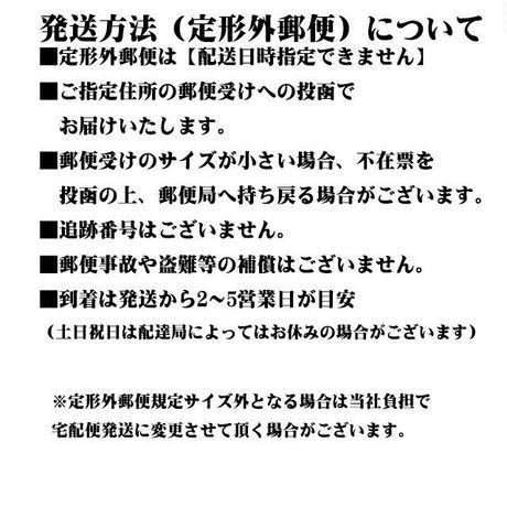 ローズ型押しPUコインケース小銭入れエナメル調カメリアWAS-1404-01