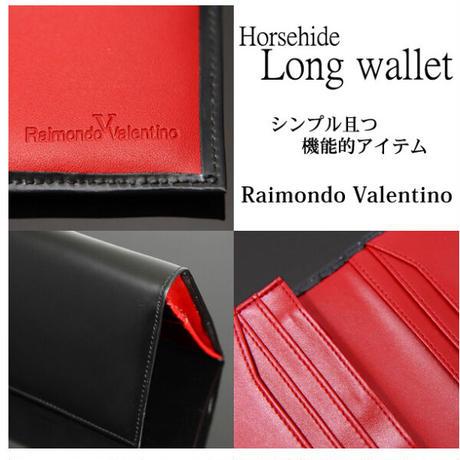 定形外郵便発送で送料無料 RaimondoValentino ホースハイド ロングウォレット KT-1096 馬革長財布 kt1096