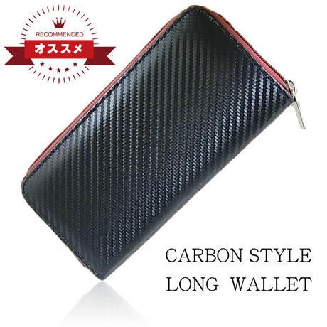 人気のカーボンレザー素材のラウンドウォレット 男性用小物(紳士用小物) 長財布 レッド