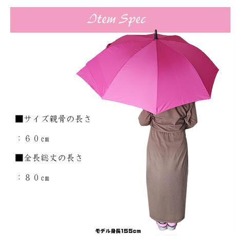 超撥水テフロン加工 片側広がるスライド傘 おんぶ抱っこの赤ちゃんが濡れにくいママ傘 リュック濡れにくい レディース メンズ長傘 スライド設計グラスファイバー 60センチ 無地 um601818