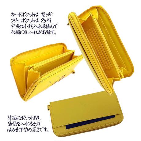 風水財布 不苦労 ふくろう財布 黄色い財布 長財布 箱入りfukurouwall