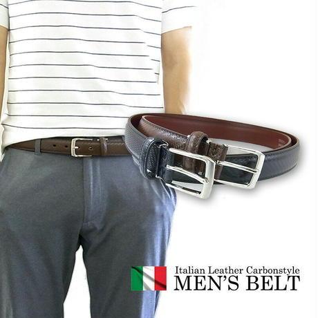 イタリアレザーカーボン柄 ピンベルト 紳士用ビジネスベルト シングルループ 30mmベルト ブラック ブラウンウエストサイズ95cm対応 サイズカット可能  送料無料13b701pm