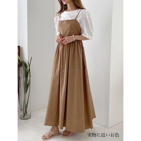 cotton linen gather flare one-piece