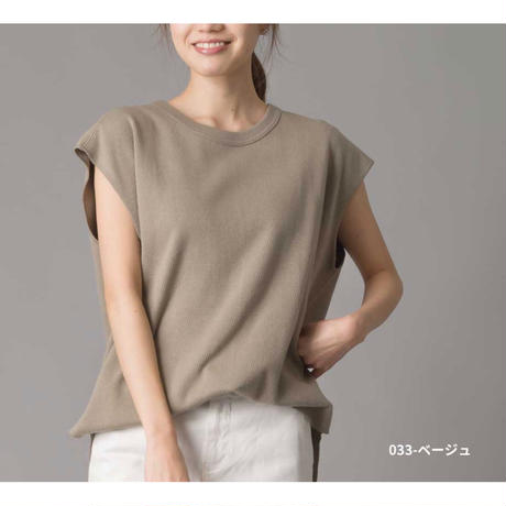 over size french-sleeve pullover