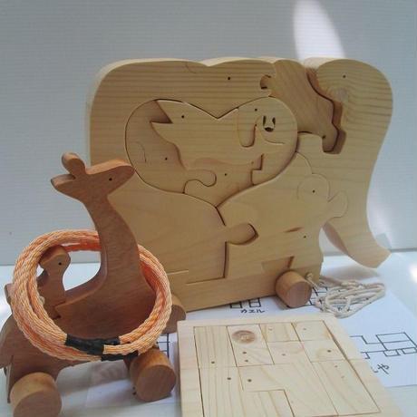 プレゼント福袋   大きいゾウ キリンの親子輪投げ 積み木パズル