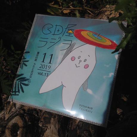5dca1e7de390070c61fb61c0