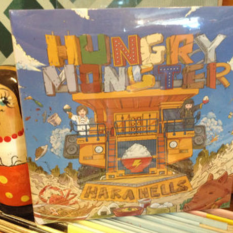 HARAHELLS 『HUNGY MONSTER』