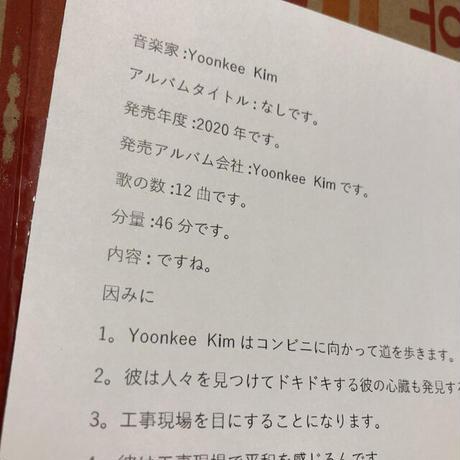 """Yoonkee Kim 『""""Titleless""""』"""