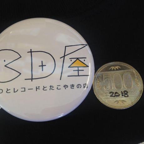 CD屋バッヂ2018 『ニューロゴ』